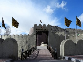 Main entrance to Zorawar Fort