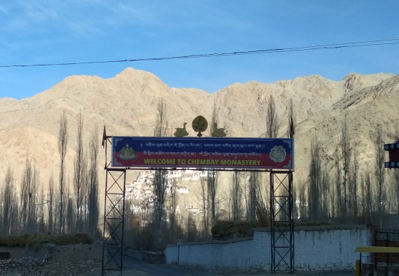 Entrance to Chemdey Village and Monastery