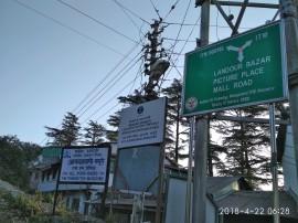 Way to Doordarshan and Akashvani towers