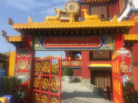 Entry to the Bokar Ngedon Chokhor Ling Monastery, Mirik